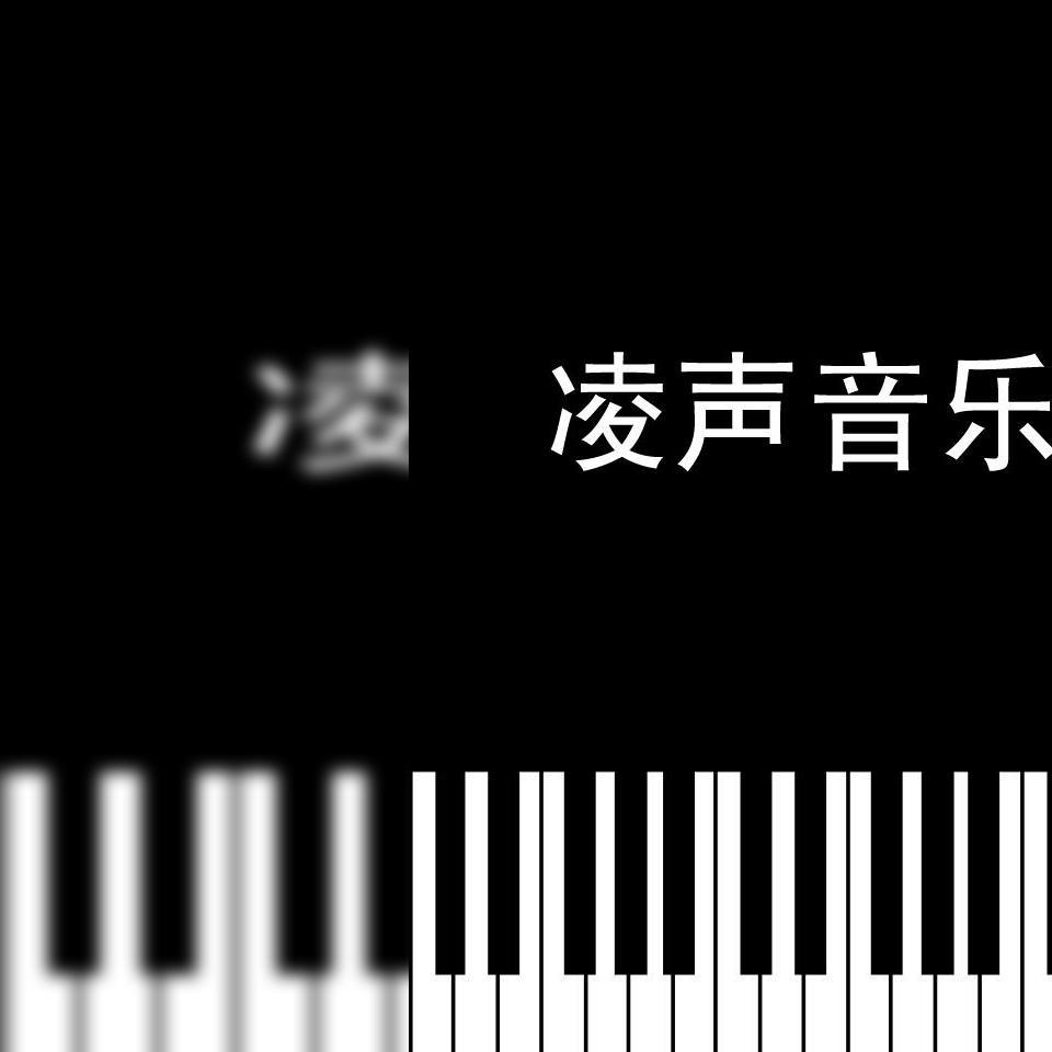 为蓝队加油钢琴五线谱
