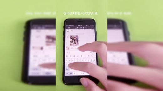微信这样做能快速艾特好友,不用输入 符号哦