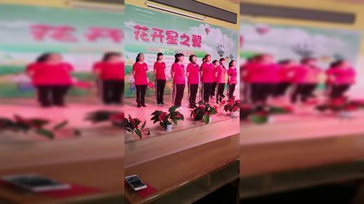 黄骅孤独症康复学校六一节目大合唱