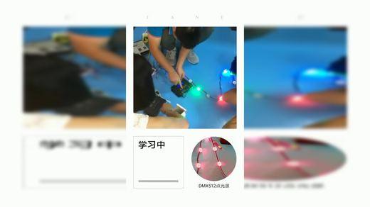 小伙伴们认真学习DMX512点光源接线方式