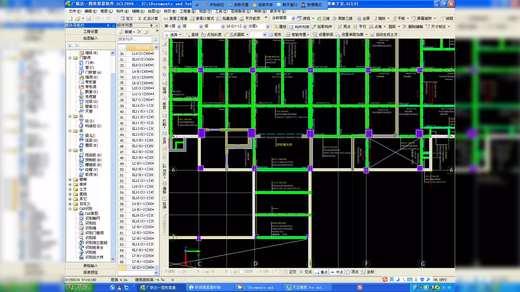 广联达地下室土建算量教程 土建案例工程地下室(二)
