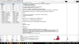 【杨爽工作室】安装新版本Adobe系列软件修改路径 Adobe桌面工具