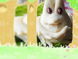 欢乐集福兔