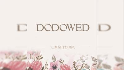 DODOWED