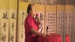 新时代 新文化 三峡行 著名书法家杜毓成携弟子及艺友书画联展