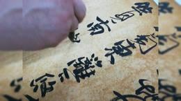 实力派国画家一丁书法艺术创作 金安传媒