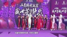 中华五韵旗袍佳丽在南海影视城演绎精彩人生(一)