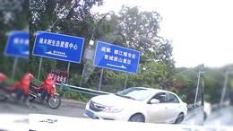 衣恋仙居:国庆出游 盘山公路不一样的体会(8)