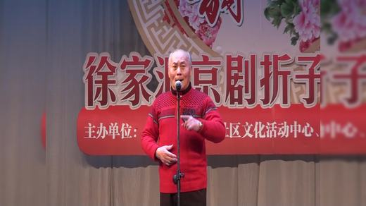 """张国权·王百惠清唱""""文韶关""""(二)"""