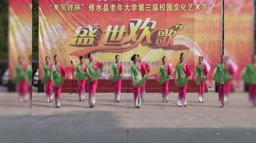 舞蹈(欢乐夕阳)表演者广场1班。