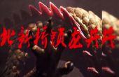 北京神秘锁龙井