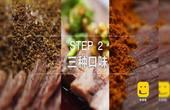 吴京拍《战狼》 吃了三个月爆瘦17斤的食物,竟然是它,好吃还简单!