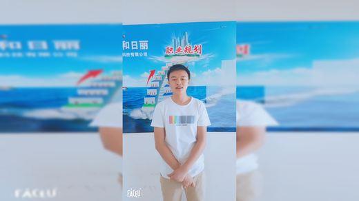 南京seo公司介绍百度logo展示权限怎么获得