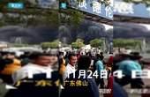 【广东】顺德某泡沫厂突发大火 现场火光冲天黑烟压城