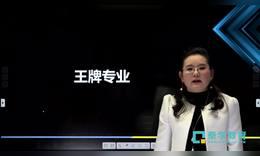 自主招生高校专题之高校解读中国人民大学