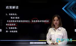 自主招生高校专题之高校解读北京语言大学