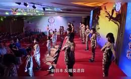 中国榜样相册