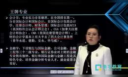 自主招生高校专题之高校解读上海财经大学