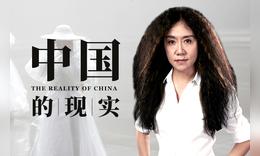 導演王潮歌:娛樂至死不可怕