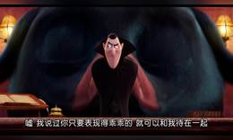 《精靈旅社3》曝首支國際預告 怪物家族回歸開啟爆笑之旅