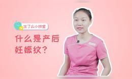 产后妊娠纹该如何修复?