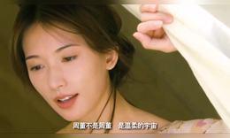 林志玲最囧的銀幕角色不是忘川河神 而是她