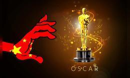 中國電影離奧斯卡還有多遠