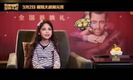 印度高分喜劇神作《小蘿莉的猴神大叔》今日公映