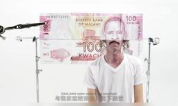美國創意MV:與世界各國鈔票完美融為一體,五毛強勢出鏡!
