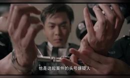 《法医秦明》小说结局曝光 秦明和李大宝没有在一起
