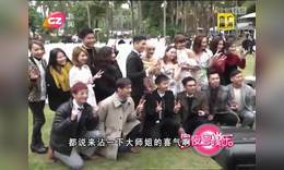 鬼妹陈明恩正式结婚 胡枫罗兰一众前辈出席