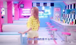 聂琳峰《和男人一起唱》DJ版