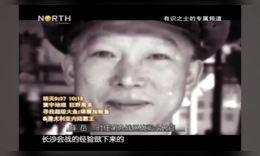 """侵华战争,日军在华北出动次""""大扫荡"""",使用兵力达余万人"""