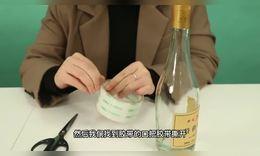 空酒瓶还有这妙用,千万不要再扔了,快来看看吧!