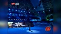 《少年中国说》徐涛等朗诵《欢乐今宵》清明特别节目 西克制作