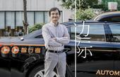 中国无人驾驶汽车竟这么牛