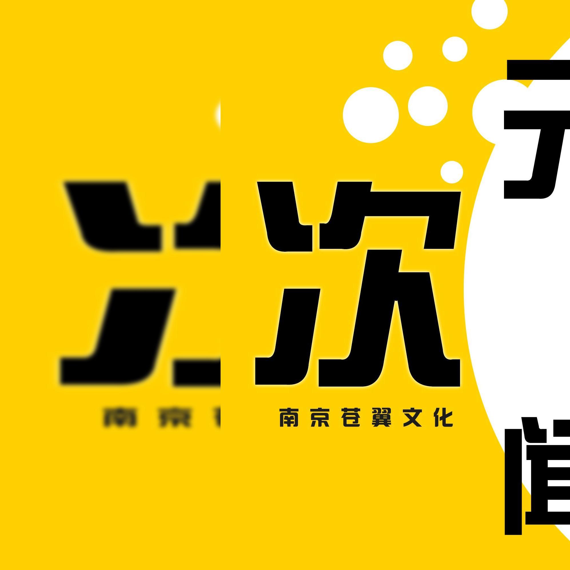 【次元新闻】迟来的广深之旅【萤火虫】【深漫】混剪