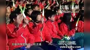 七子之歌恶搞_十年之后容韵琳再唱《七子之歌》-综艺视频-搜狐视频