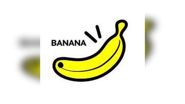 香蕉情报局