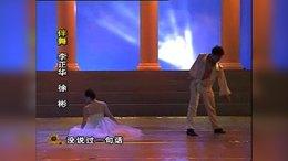 06《中国最高爱情方式》作者 唐欣 朗诵:赵兵_ 西克制作