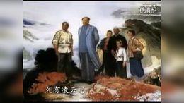 重上井冈山 朗诵西克 西克制作 纪念毛主席诞辰125周年