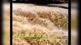 黄河 朗诵子夜星辰 西克制作 纪念毛主席诞辰125周年