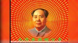 爱国联盟纪念毛主席逝世42周年晚会2018 09 09