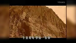 《毛泽东诗词》音像全集(五集合并)西克制作 西克朗诵
