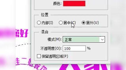 PS第6课字幕工具组的运用彩彩老师课录