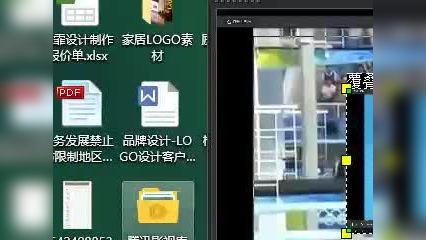 绘声绘影第6课视频剪辑彩彩老师课录