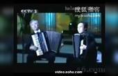 杨文涛、杨屹手风琴演奏《俄罗斯名曲歌联奏》