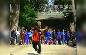 秦州老拳师亠一黄宝珊