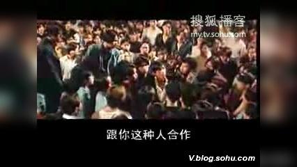 湖南益阳话版狐狸叫_古惑仔搞笑益阳话版(湖南话)-搞笑视频-搜狐视频