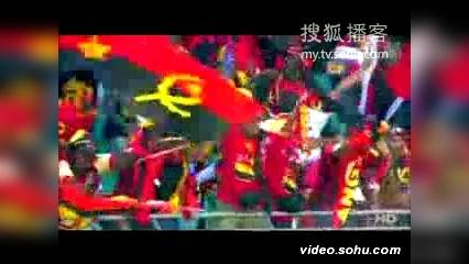 南非世界杯主题曲女_2010南非世界杯主题曲高清MV-音乐视频-搜狐视频